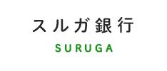 スルガ銀行 SURUGA